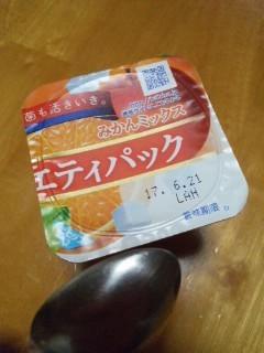 170614_2008~01.jpg