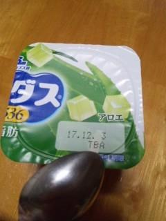 171121_2003~01.jpg