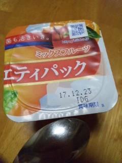 171221_2009~01.jpg