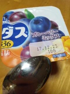 171222_2001~01.jpg