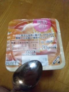 180703_2009~01.jpg