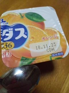 181120_2015~01.jpg
