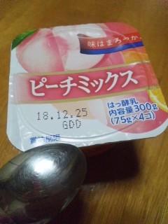 181225_2025~01.jpg